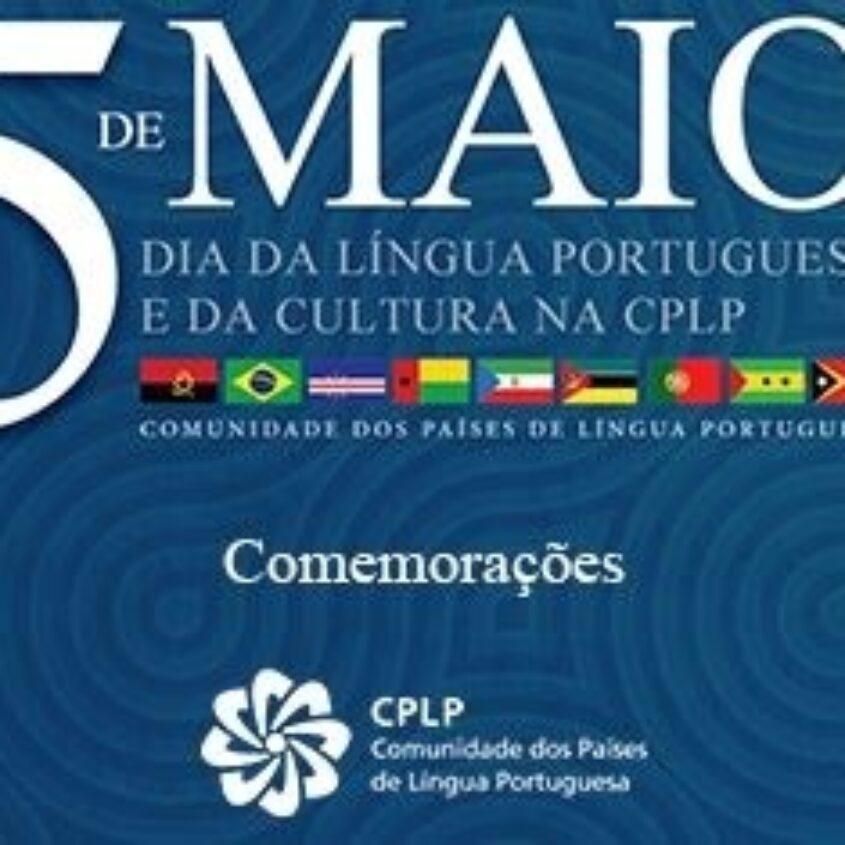5 de Maio passará a ser o dia mundial da língua portuguesa